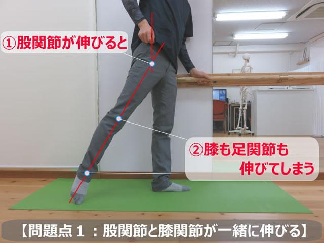 nokosoku-katamahi-img_05