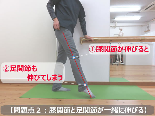 nokosoku-katamahi-img_07