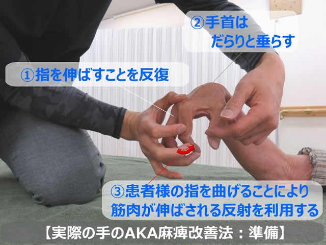 nokosoku-katamahi-img_13