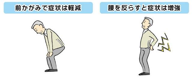 sekichukankyosakusho_img_02