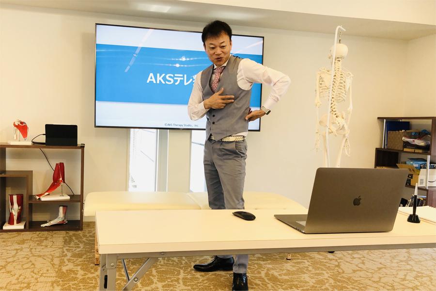 AKSテレ療法イメージ